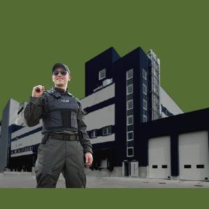 Физическая охрана cтационарных объектов